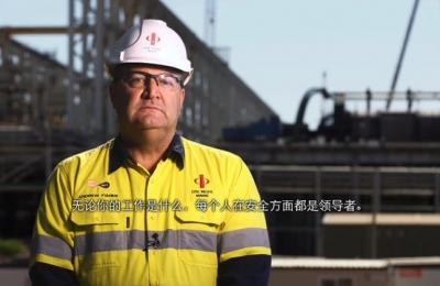 Citic Pacific SinoSafe Leadership Commitment
